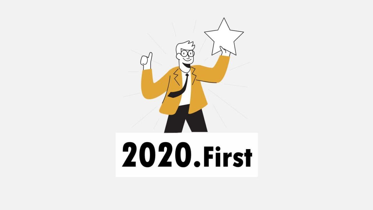 2020上半期ベストバイ