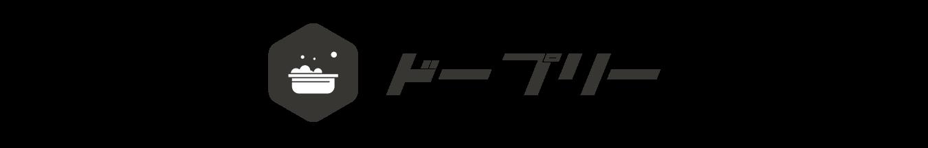 ドープリーのロゴ画像
